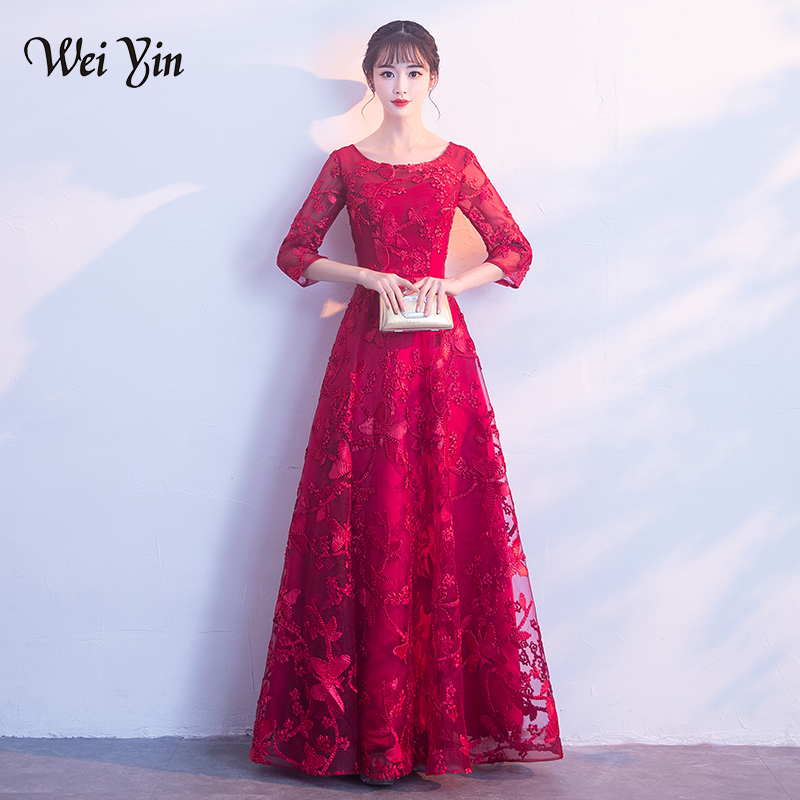 WEIYIN Robe De Soiree New Long   Evening     Dresses   Hot Sale Scoop Neck Half Sleeves BURGUNDY Formal Mother of the Bride   Dresses