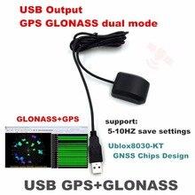 Usb GPS glonass antena, salida USB 0183 NMEA, ublox8030 chip GPS BU-353s4 reemplazo de adquisición de datos