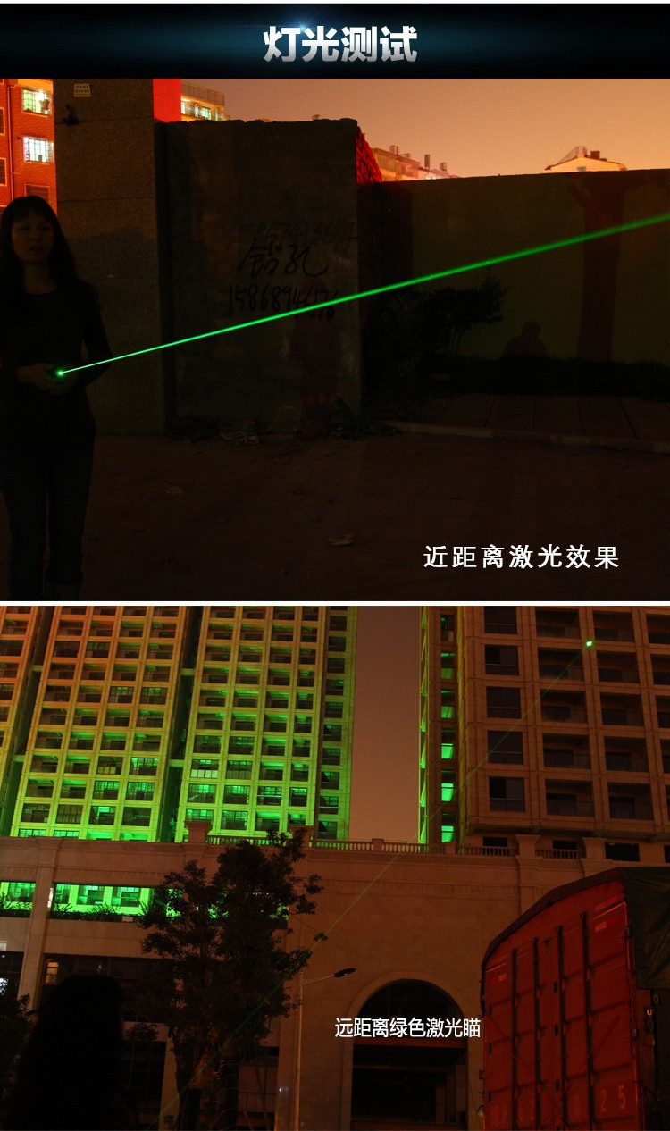 China laser sight rifle Suppliers