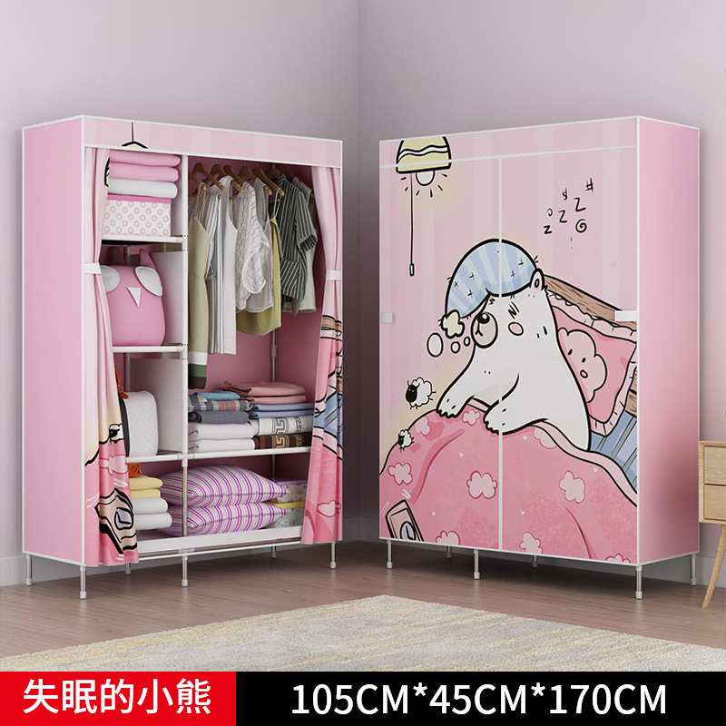 Folding Wardrobe Fashionable Simple Cabinet Family Children Wardrobe Dust-proof Cloth Girl Bedroom Furniture Cabinets