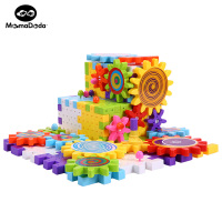 118 Pieces Kaleidoscope Gears Combination Puzzles Building Educational Toys For Children DIY Mosaic Mushroom Nails Building Kits