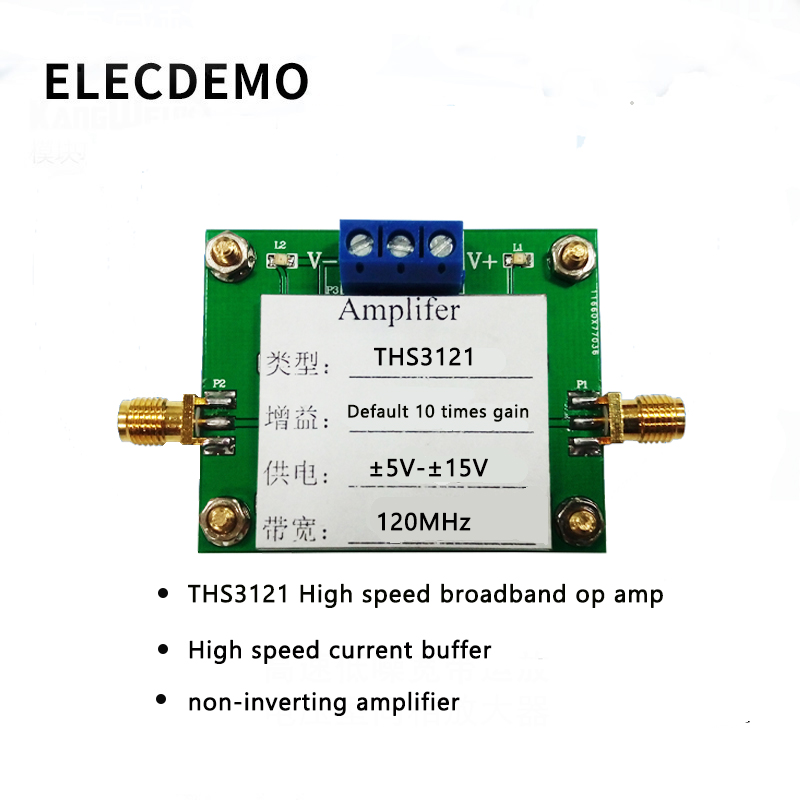 THS3121 Module high speed broadband op amp high speed current buffer non inverting amplifier 120M bandwidth product-in Demo Board Accessories from Computer & Office