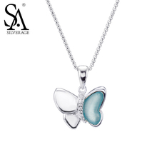 Sterling Silver Necklace Butterfly Birthday Gift For Her