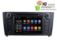 HIRIOT Car Android 8.0 DVD GPS Player For BMW E81 E82 E88 1 Series 120 Radio IPS RDS BT Mirror link Wifi/4G 2G Ram DAB+ DVR OBD