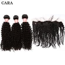 Mongolian Kinky Curly Hair Bundles With Frontal Closure 4x4 Silk Base Lace Frontal Closure Virgin Human