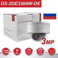 Оригинальный HIK 3MP PTZ ip камера открытый 3 мегапиксельная сеть 4X оптический зум Мини Купол PTZ камера DS 2DE3304W DE аудио вход/выход