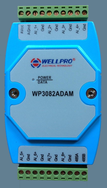 0-20MA / 4-20MA analog input module current acquisition module RS485 MODBUS communication
