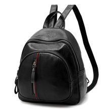 2017 New Preppy Style PU Leather School Backpack Bag For College Simple Design Men and Women Casual Daypacks mochila male