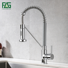 FLG Kitchen Faucets Brush Brass for Sink Single Lever Pull Out Spring Spout Mixers Tap Hot Cold Water Crane 1009