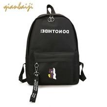 Women Canvas Shoulders Backpacks Cartoon Laptop Mini Backpack Men And School Bags For Teenage Girls Student Bag Mochila Bagpack