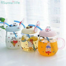 Cartoon Creative Straw Glass Beach Juice Cup Cute Childrens Gift