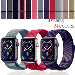 EIMO Sport Loop strap For Appl