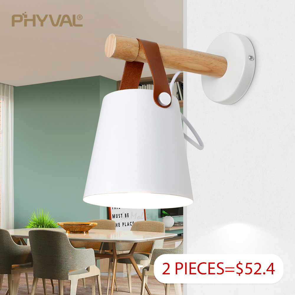 Nordic Wall Lamp 13CM iron lampshade 10CM Safety metal base Solid wood light pole Artificial Leather E27 lamp holder 90-260VNordic Wall Lamp 13CM iron lampshade 10CM Safety metal base Solid wood light pole Artificial Leather E27 lamp holder 90-260V