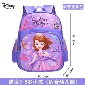 Image 2 - Disney cartoon backpack Frozen Elsa and Anna girls cute primary bag for school burden reduction kindergarten guardian backpack