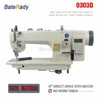 0303D Direct drive Industrial sewing machine,BateRady fur,leather,fell clothes thicken sewing machine with thread trimmer 220V
