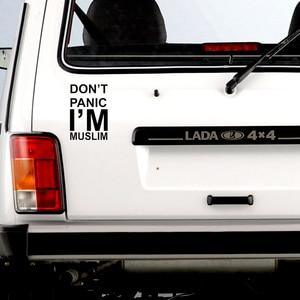 Image 3 - CS 575# Не паникуйте, я мусульманин водонепроницаемые наклейки на авто наклейки на машину наклейка для авто автонаклейка стикер