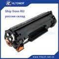 Cb435a 435a 285a ce285a cartucho de toner preto compatível com hp laserjet p1005 p1006 p1102 p1102w p1100 p1106 p1104w p1104 p1106w