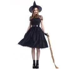 fcd839e9e57f3 H   ZY gothique noir fil sorcière Costume adulte femmes Halloween fête  Cosplay sorcière robe Sexy fantaisie magicien Performance.