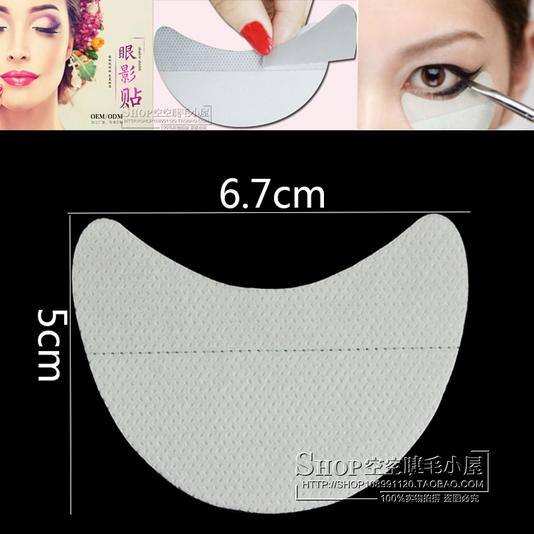Free shipping 10pair/lot disposable eyeshadow shields pad for perfect eye makeup application beauty eye Shadow Shields