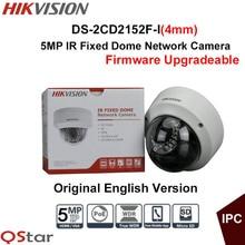 Hikvision Original English Version Surveillance Camera DS-2CD2152F-I(4mm) 5MP IR Fixed Dome IP Camera POE 30mIR CCTV Camera IP66