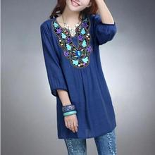 China Style Embroidery Lantern Sleeve Novelty Flax T Shirt Women Camiseta Listrada Feminina Women Summer Tops Free Shipping