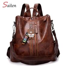 Модный молодежный кожаный рюкзак для женщин, школьный ранец для девочек подростков, сумка на плечо, 2019
