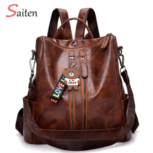 2019 Fashion Women Backpack High Quality Youth Leather