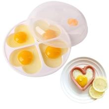 4 отверстия микроволновая печь для яиц Браконьер в форме сердца форма для завтрака яйцо антипригарное вареное яйцо Пароварка кухонные аксессуары