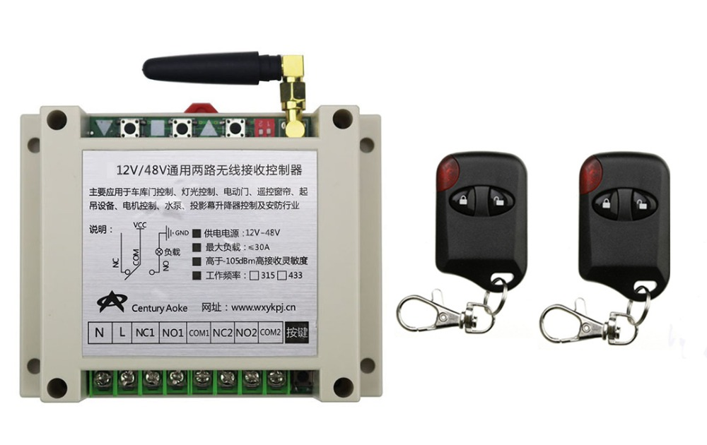 ФОТО New DC12V 24V 36V 48V 10A 2CH Wireless RF Remote Control Switch 2*cat eye Transmitter+1*Receiver for Appliances Gate Garage Door