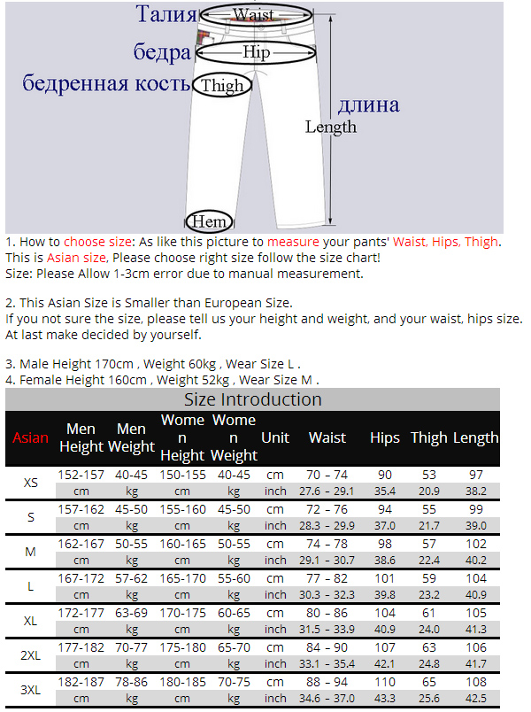 What pants size do you wear in relation to your height and weight?