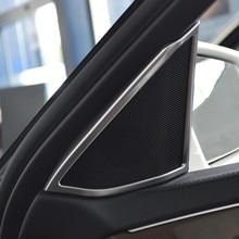 Автомобильный Стайлинг Твитер Громкий динамик s Рамка украшение для Mercedes Benz E класс W212 2010-16 аудио динамик отделка стикер