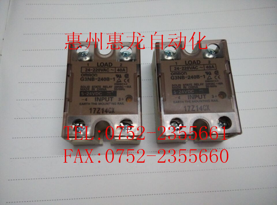 [ZOB] Supply of new original OMRON Omron solid state relays G3NB-240B-1 DC5-24V 40A --3PCS/LOT [zob] supply of new original omron safety door switch d4bs 35fs d4ns 4af substitute 2pcs lot