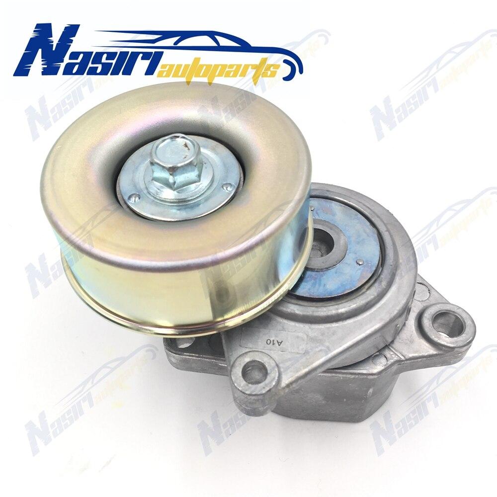 Ensemble de poulie tendeur de courroie pour Nissan PRIMERA P12 2001-2007 QR25DE OEM 11955-6N202Ensemble de poulie tendeur de courroie pour Nissan PRIMERA P12 2001-2007 QR25DE OEM 11955-6N202