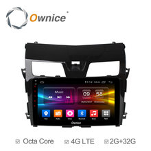 Ownice C500+ Octa Core Android 6.0 Car Radio DVD Player for Nissan Teana 2013-2016 with Stereo GPS Navigation Support DAB+ DVR