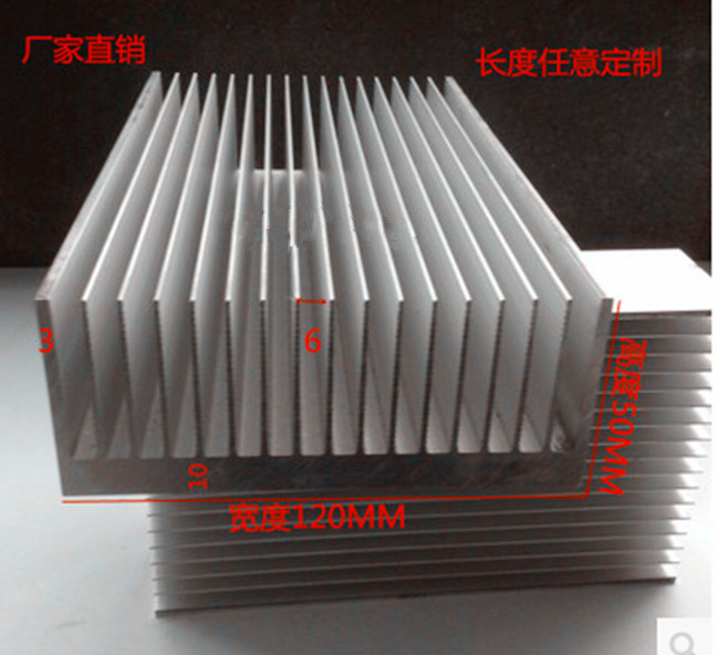 Free Ship Radiator 120*50*100mm Heatsink for LED width 120,high 50,length 100 any custom order processing aluminum radiator минипечь gefest пгэ 120 пгэ 120