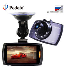 Podofo Car Dvr G30 2 7 Full HD 1080P Car Camera Recorder Motion Detection Night Vision