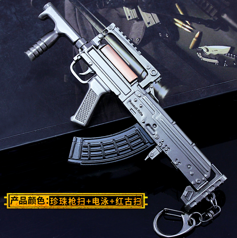 Akm Game Playerunknowns Battlegrounds 3d Keychain Pubg Keyring Saucepan Pendant Funny Kids Toy Gun Supply Novelty & Special Use Costumes & Accessories