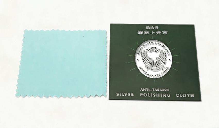 Rubi Do USD Sterling 9