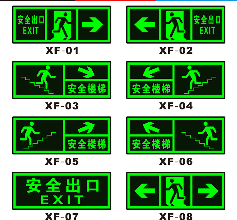 PVC Self-adhesive Light Safety Exit Sign Fire Evacuation Reminder Emergency Sign Sticker Mall Hotel Escape Export Guide Sign