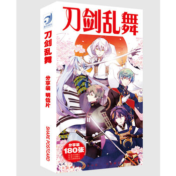 Anime Touken Ranbu Postcard Greeting Card Message Card Christmas Gift Toys for Children uwowo izuminokami kanesada cosplay touken ranbu online anime men costume touken ranbu cosplay izuminokami kanesada