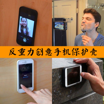 Samsung S8 антивирустық телефонының - Мобильді телефондарға арналған аксессуарлар мен бөлшектер - фото 6