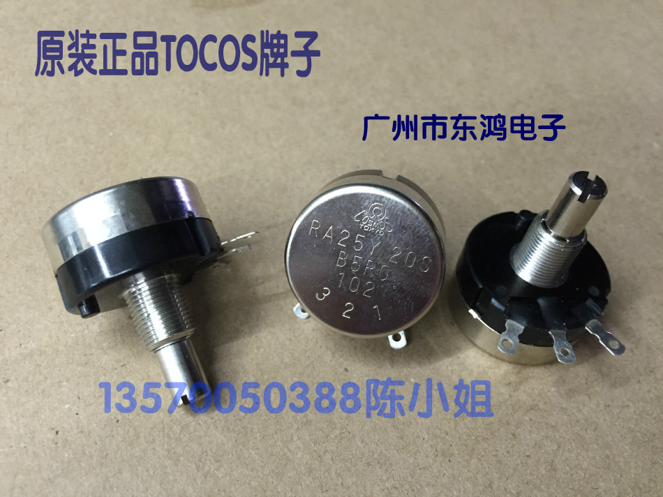 2PCS/LOT Japan's original TOCOS RA25Y20S B5RO wire winding potentiometer B5, Europe axis long 20mm round shaft dimarzio custom taper potentiometer 500k long shaft ep1201l