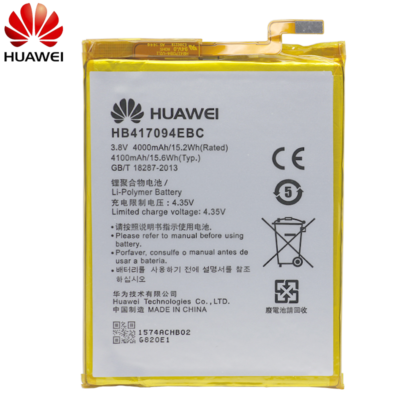 Image 3 - Hua Wei Original Phone Battery HB417094EBC For Huawei Ascend Mate 7 MT7 TL00 TL10 UL00 CL00 4000/4100mAh Battery Free Tools-in Mobile Phone Batteries from Cellphones & Telecommunications