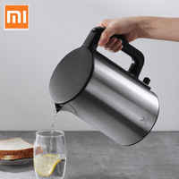Xiaomi VIOMI Pro Electric Kettle 1.5L Intelligent Thermostat Anti scalding Household 304 Stainless Steel Electric Kettle 1800W