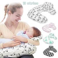 Cotton Baby Nursing Pillow Cushion Maternity Breastfeeding Pillow U Shaped Newborn Cotton Feeding Waist Cushion Multifunction