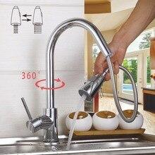 360 Поворотный поток вытащить носик современной Кухня раковина кран польский хром латунь бортике водопроводной горячей и холодной смеситель краны