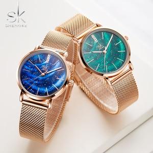 Image 5 - Shengke Luxury Women Watches Romantic Starry Blue Dial Mesh Stainless Steel Strap Ultra thin Case Quartz Wristwatch Reloj Mujer