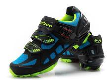 TIEBAO Professional MTB Cycling Shoes Men Women Mountain Bike Self-locking Shoes Breathable Bycle Nylon-fibreglass Sole Shoes