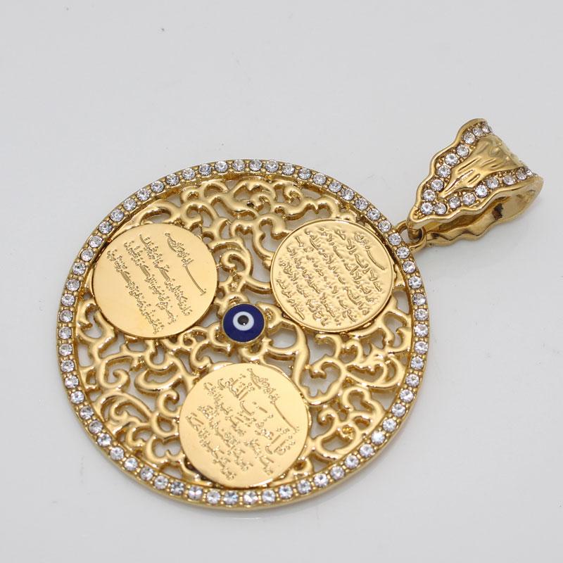 zkd Al Qalam AYATUL KURSI evil eye pendant Necklace Islamic Allah Surah  Muslim Quran Vanyakad