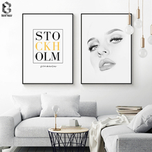 ZeroC Posters And Prints Wall Art Canvas Painting STOCKHOLM Pictures For Living Room Girl Portrait Nordic Decoration